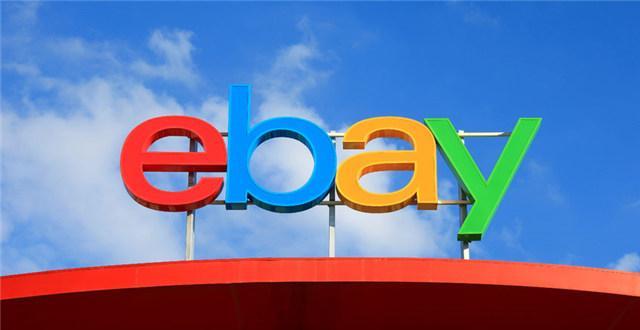 eBay平台.jpg